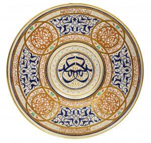 Lobmeyr-Platte im Arabischen Stil